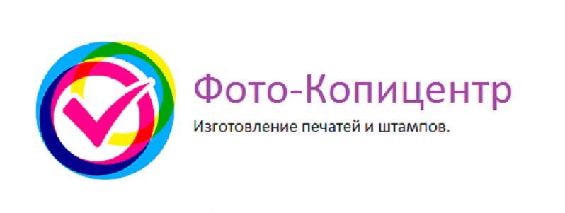 логотиппп2